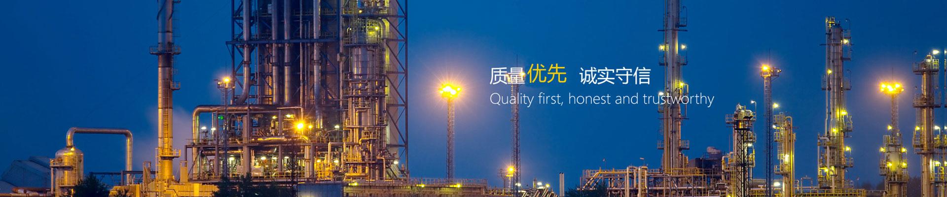 生产设备, 钒氮合金公司